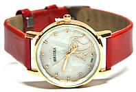 Часы 960032