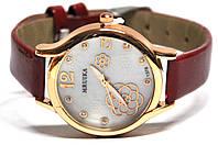 Часы 960033