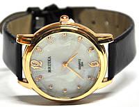 Часы 960035