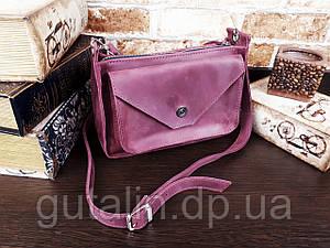 Женская сумка ручной работы из натуральной кожи Compact цвет фиолетовый