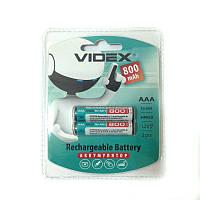2шт Акумулятор мізинчик Videx AAA 800 mAh