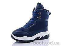 """Ботинки """"Girnaive"""" № 313 blue (зима) (р. 36-41). Оптом."""