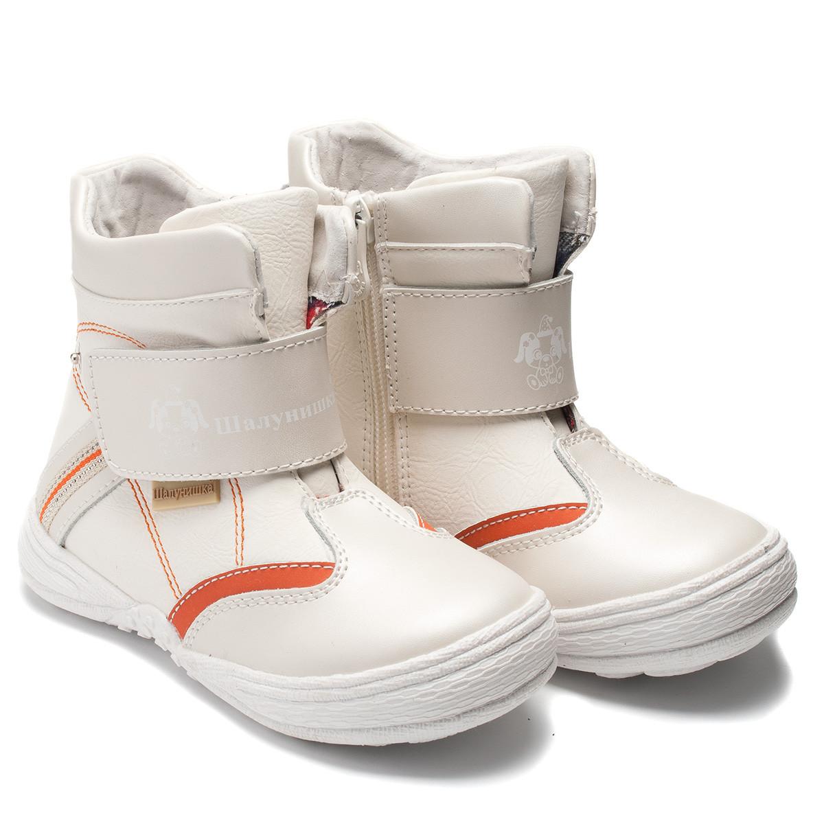 Ботинки Шалунишка для девочки