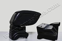 Подлокотник Opel Astra H 2004-2013 /сдвижной,черный/