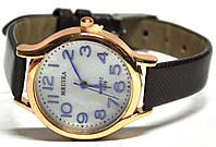 Часы 960038