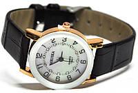 Часы 960040