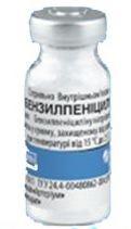 Бензилпеницилин, 1000000 ед