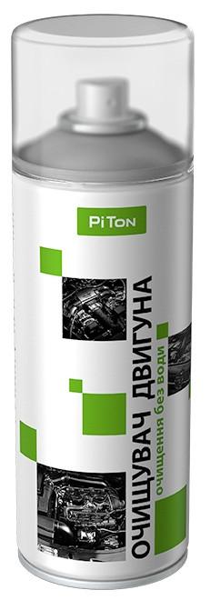 Очиститель двигателя 400 мл Piton  - Интернет-магазин AUTOSKLAD – краски, автоэмали, герметики, лаки, наборы инструментов, компрессоры в Днепре