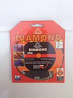 Алмазный отрезной круг DIAMOND 125х22 ТУРБО