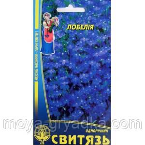 Лобелія блакитна 0,1 г СВ