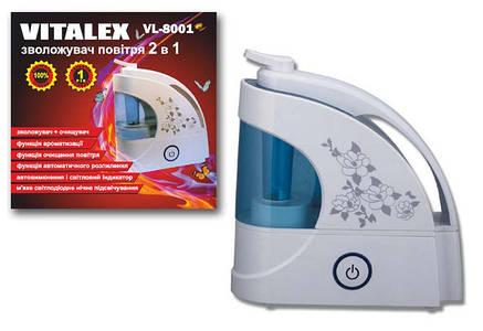 Увлажнитель воздуха Vitalex VL-8001 CG11 PR5, фото 2