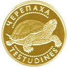 Монета Украины 2 грн. 2009 г. Черепаха