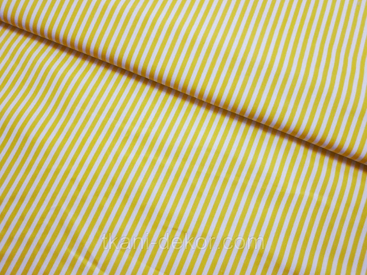 Сатин (хлопковая ткань)  средняя желтая полоска