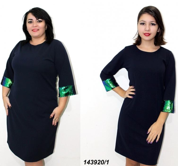 Нарядное платье с пайетками,темно-синее 42,44,46,48,50,52,54,56
