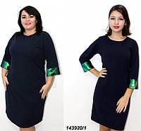 Нарядное платье с пайетками,темно-синее 42,44,46,48,50,52,54,56, фото 1