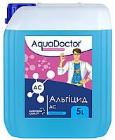 Альгицид для бассейна - средство против водорослей AquaDoctor АС 5 л