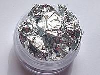 Жатая фольга для дизайна ногтей в баночке, серебрянная