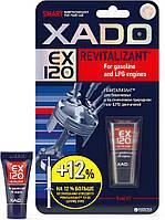 Гель-ревіталізант для бензинових і газових двигунів Xado 9ml