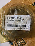 Шестерня 2-й передачі kia 0K61517251, фото 5