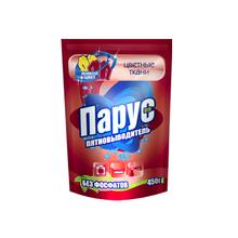 Пятновыводитель «Парус» для цветных тканей 450 гр