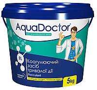 Коагулянт для бассейна (флокулянт) в гранулах -  5 кг AquaDoctor