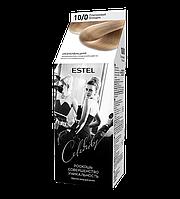 Краска уход для волос ESTEL Celebrity 10/0 Платиновый блондин