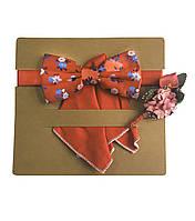 Набор (бабочка, платок, брошь)
