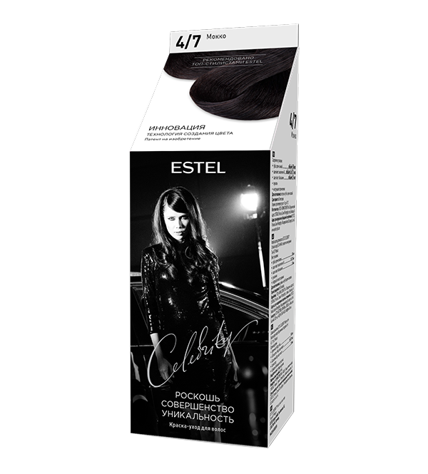 Краска уход для волос ESTEL Celebrity 4/7 Мокко