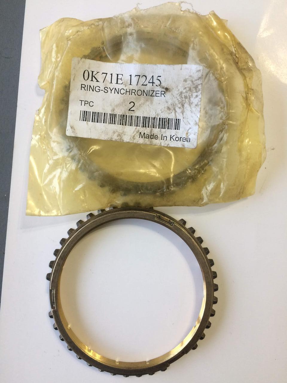 Кольцо синхронизатора 0K71E17245 Kia Mazda Asia