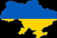 17 декабря в Украине отмечается Национальный профессиональный праздник работников исполнительной службы Минюста.
