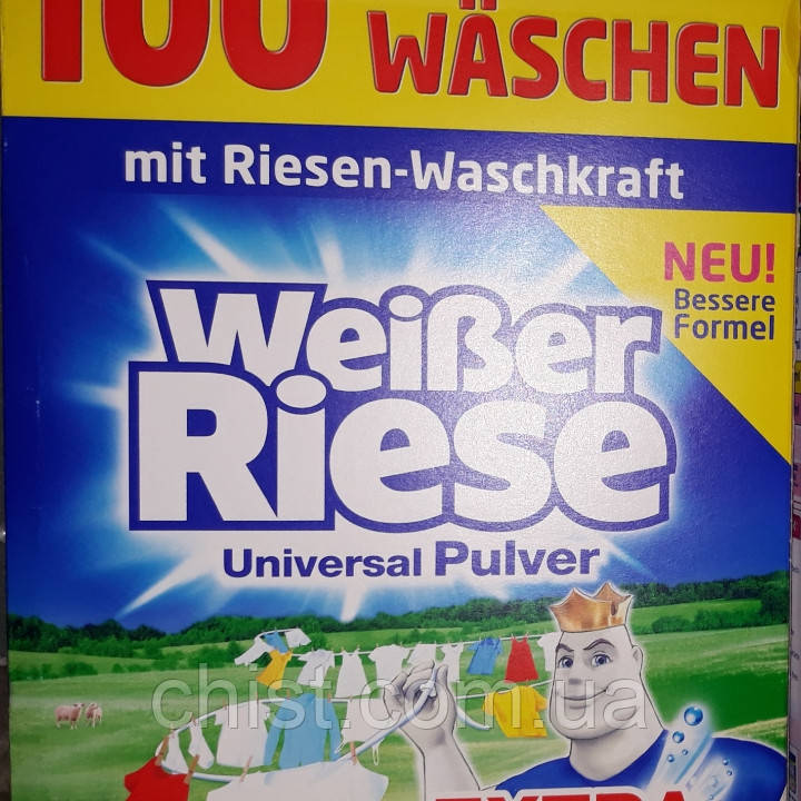 Weiber Riese стиральный порошок универсальный(100 стирок) Германия