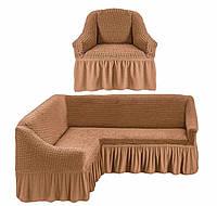Комплект чехлов на угловой диван и кресло Медовый
