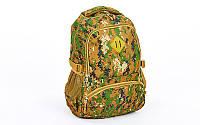 Рюкзак туристический бескаркасный RECORD TY-8224 (оливковый)