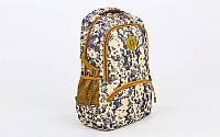 Рюкзак туристический бескаркасный RECORD TY-8224 (серый)