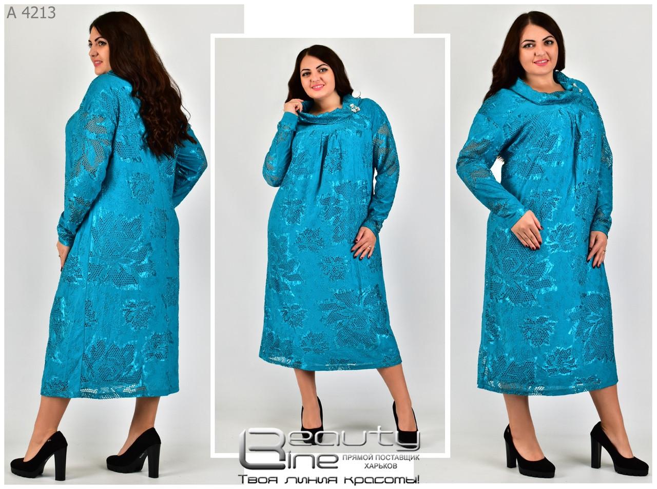 Женское платье в большом размере раз. 58.60.62.64.66.68
