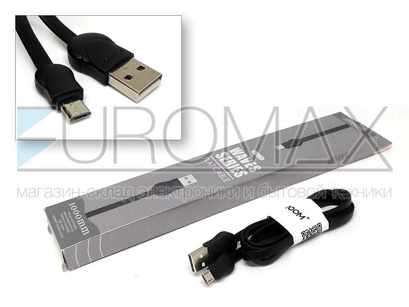 Кабель USB - micro USB JOYROOM 1,0м S-L121