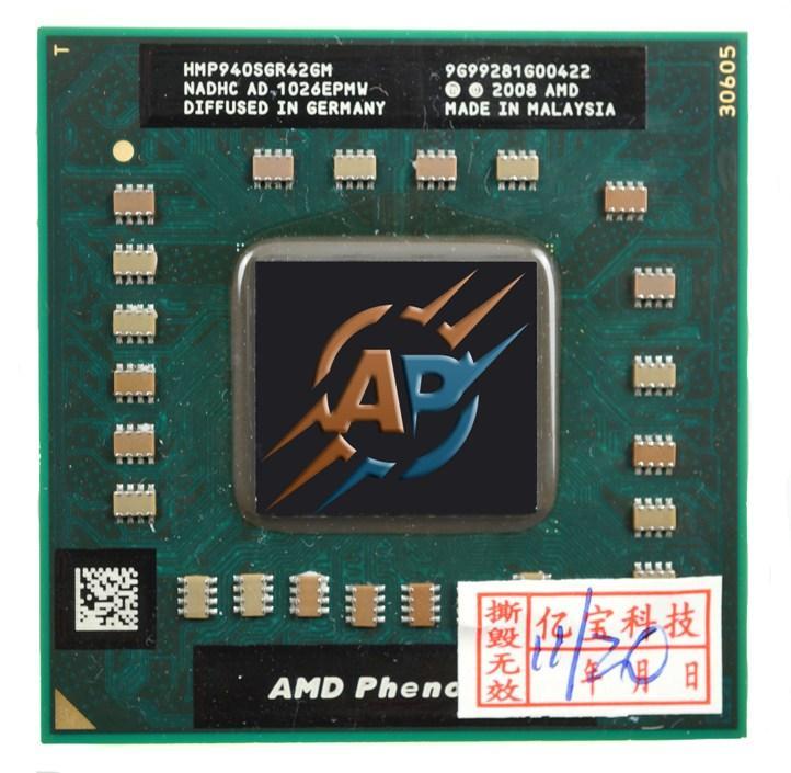 AMD Phenom II X4 P940 1.7GHz