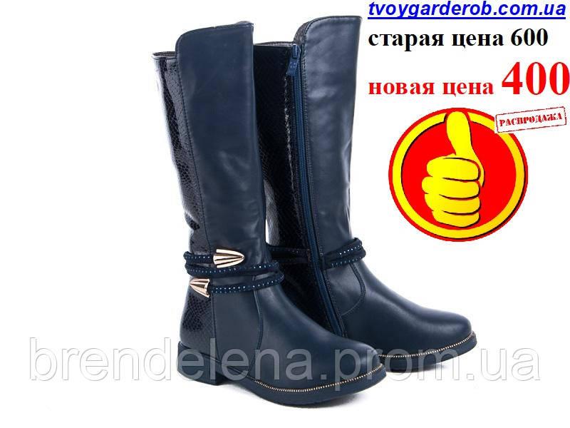 Детские ботинки для девочкир (32-36)