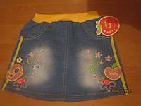 Юбка детская  джинс