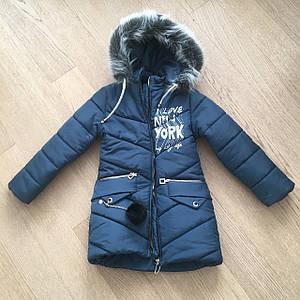 Зимняя парка на девочку 2018 размеры 140 баклажановая