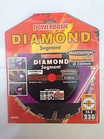 Алмазный отрезной круг DIAMOND 230х22 ТУРБО