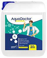Жидкое коагулирующее средство для бассейна AquaDoctor FL - 20л