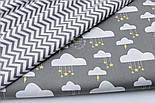 """Сатин ткань """"Облака с молнией и висящими звёздами"""" белые на графитовом, №1703с, фото 4"""