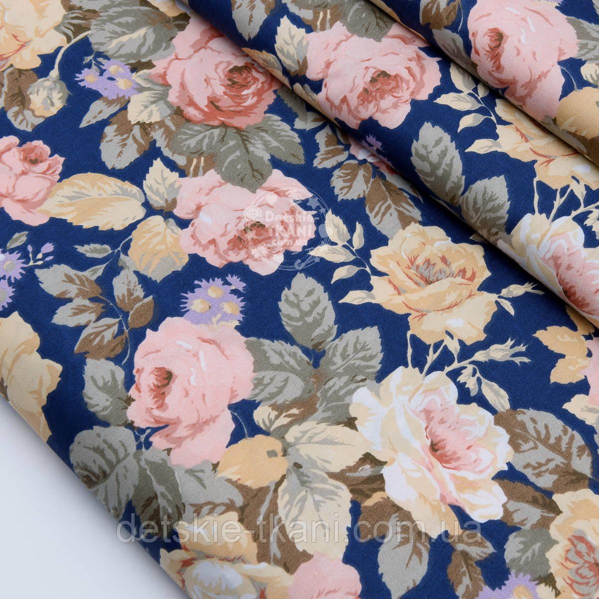 """Сатин ткань """"Густые винтажные розы"""" на тёмно-синем №1697с"""