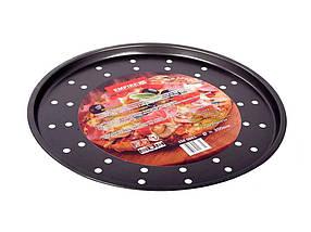 """Форма для випічки піци з перфорованим дном 300 мм """"Empire"""""""