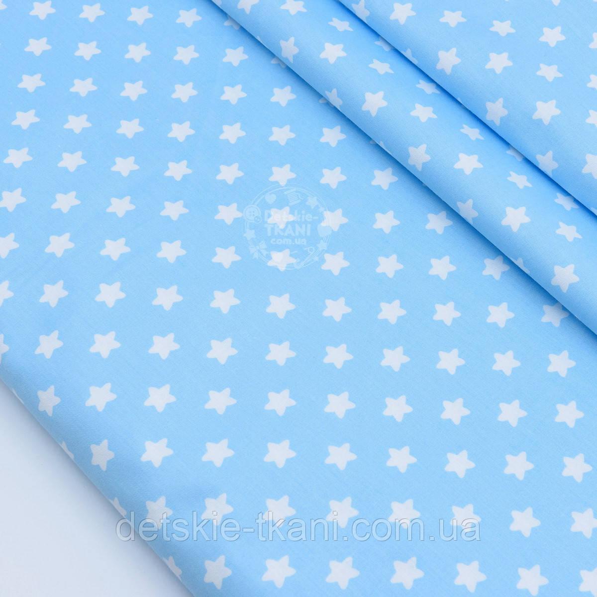 """Сатин ткань """"Одинаковые густые звёздочки 12 мм"""" белые на голубом, № 1702с"""