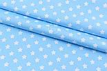 """Сатин ткань """"Одинаковые густые звёздочки 12 мм"""" белые на голубом, № 1702с, фото 2"""