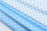 """Сатин тканина """"Однакові густі зірочки 12 мм"""" білі на блакитному, № 1702с, фото 3"""