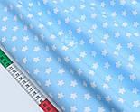 """Сатин ткань """"Одинаковые густые звёздочки 12 мм"""" белые на голубом, № 1702с, фото 4"""