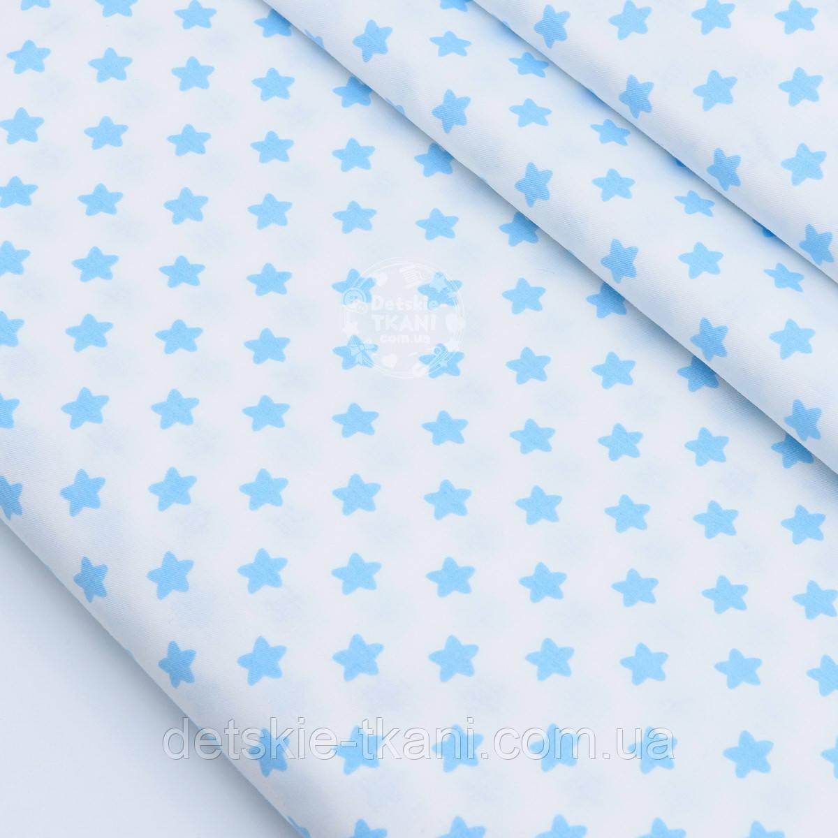 """Сатин ткань """"Густые звёздочки 12 мм"""" голубые на белом, № 1701с"""